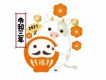 2021丑☆新年あけましておめでとうございます!